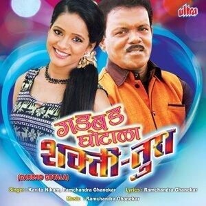 Kavita Nikam, Ramchandra Ghanekar 歌手頭像