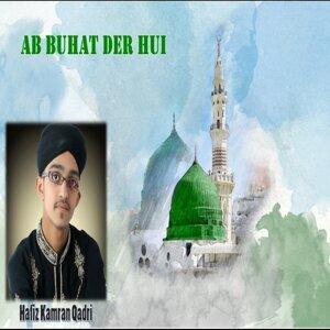 Hafiz Kamran Qadri 歌手頭像