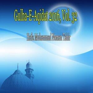 Hafiz Muhammad Noman Tahir 歌手頭像