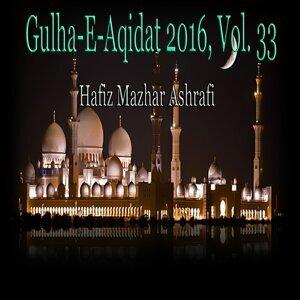 Hafiz Mazhar Ashrafi 歌手頭像