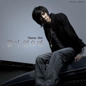 Danny Ahn (데니 안) 歌手頭像