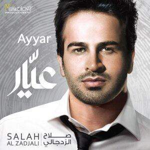 Salah Al Zadjali 歌手頭像