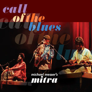 Michael Messer's Mitra 歌手頭像