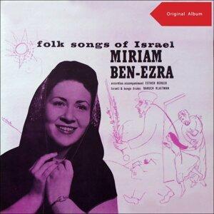 Miriam Ben-Ezra 歌手頭像