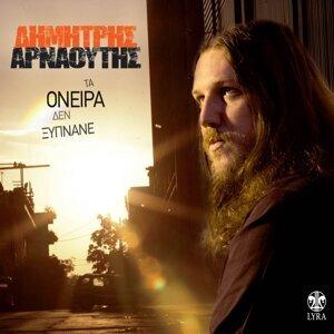 Dimitris Arnaoutis 歌手頭像