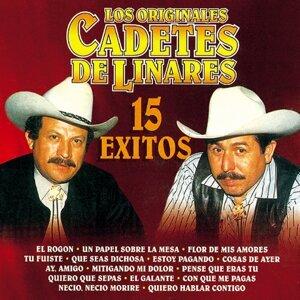 Los Originales Cadetes de Linares 歌手頭像