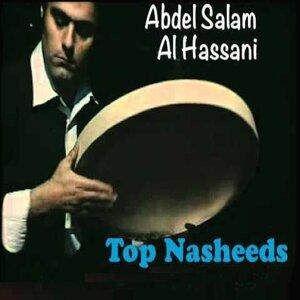 Abdel Salam Al Hassani 歌手頭像