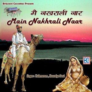 Hukmaram, Kausalya Devi 歌手頭像