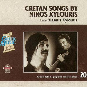 Nikos Xylouris 歌手頭像