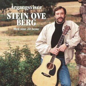 Stein Ove Berg 歌手頭像