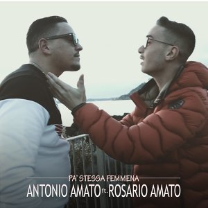 Antonio Amato 歌手頭像