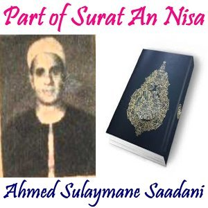 Ahmed Sulaymane Saadani 歌手頭像