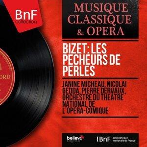Janine Micheau, Nicolai Gedda, Pierre Dervaux, Orchestre du Théâtre national de l'Opéra-Comique 歌手頭像