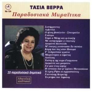 Tasia Verra