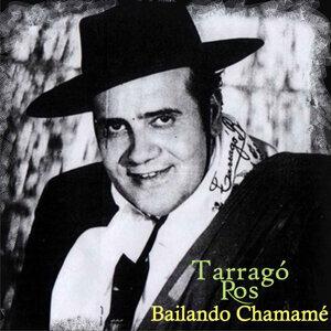Tarrago Ros 歌手頭像