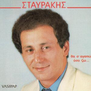 Stavros Fotiadis 歌手頭像