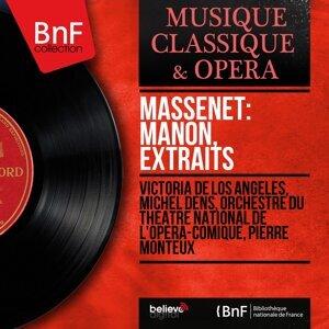 Victoria de los Ángeles, Michel Dens, Orchestre du Théâtre national de l'Opéra-Comique, Pierre Monteux 歌手頭像