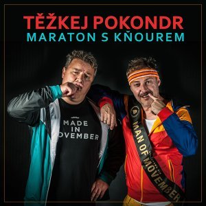Tezkej Pokondr 歌手頭像