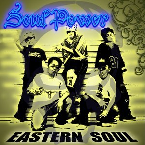 Eastern Soul 歌手頭像