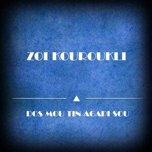 Zoi Kouroukli