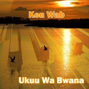 Ken Wab 歌手頭像