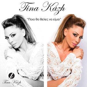 Tina Kazi 歌手頭像
