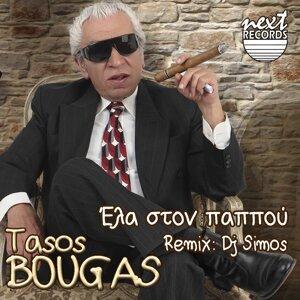 Tasos Bougas