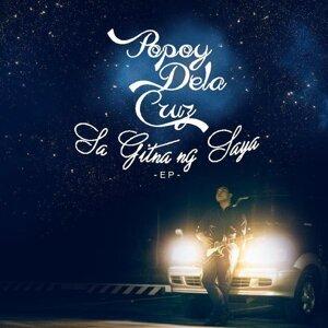 Popoy Dela Cruz 歌手頭像