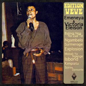 Emeneya, Victoria Eleison 歌手頭像