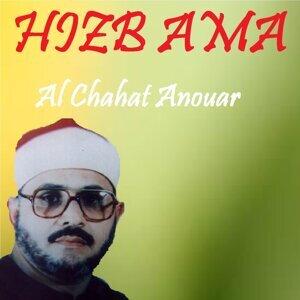 Al Chahat Anouar 歌手頭像
