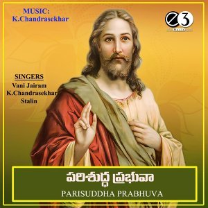 K. Chandrasekhar, Vani Jairam, Stalin 歌手頭像
