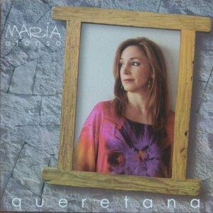 María Alonso 歌手頭像