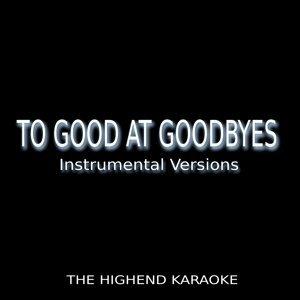 The Highend Karaoke 歌手頭像