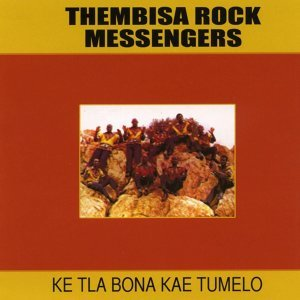 Thembisa Rock Messengers 歌手頭像