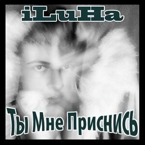 iLuHa 歌手頭像