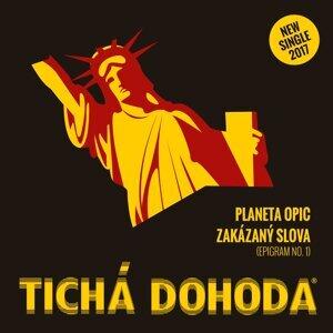 Ticha Dohoda 歌手頭像
