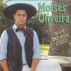 Moisés Oliveira 歌手頭像