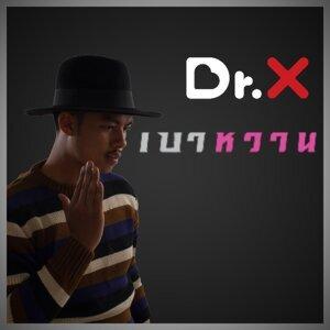 Dr. X 歌手頭像
