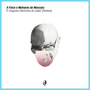 A Foice e Malvares de Moscoso 歌手頭像