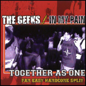 In My Pain, The Geeks 歌手頭像