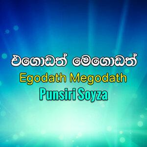 Punsiri Soyza 歌手頭像
