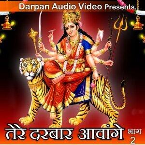 Mehant Harbans Lal Bansi 歌手頭像