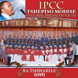 Tshepiso Modise 歌手頭像