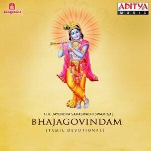 H. H. Jayendra Saraswathi Swamigal 歌手頭像