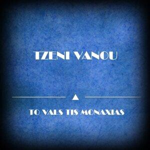 Tzeni Vanou
