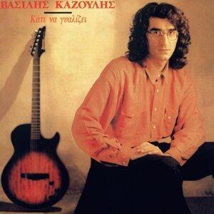 Vassilis Kazoulis 歌手頭像