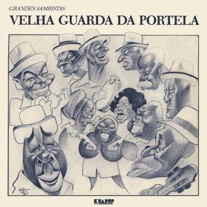 Velha Guarda Da Portela 歌手頭像