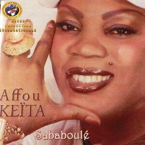 Affou Keita 歌手頭像