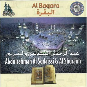 Abdel Rahman Al Soudaisse, Al Shuraim 歌手頭像