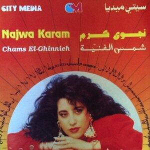 Najwa Karam 歌手頭像